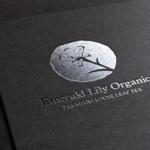 Emerald Lily Organics Logo