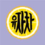 Yujacha Logo